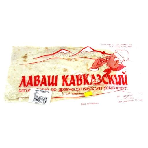 Лаваш кавказский