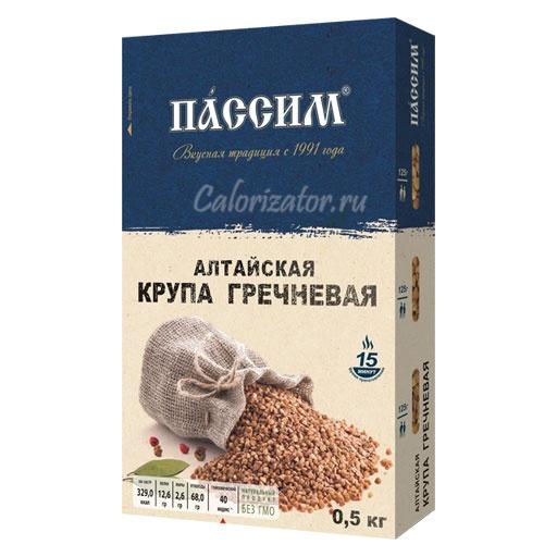 Гречневая крупа Пассим Алтайская