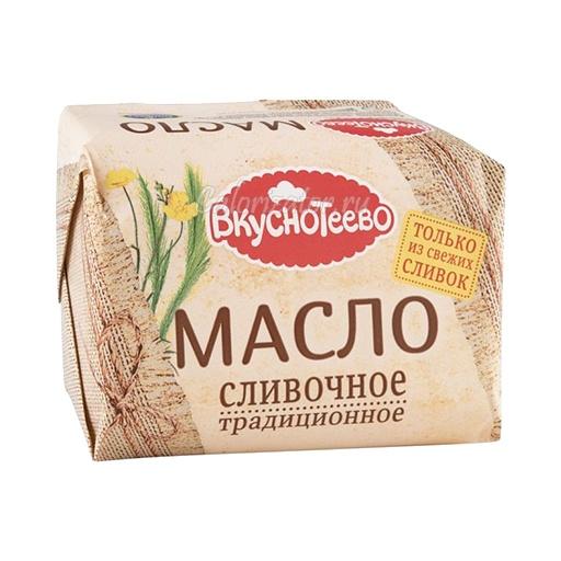 Масло сливочное Вкуснотеево традиционное 82.5%
