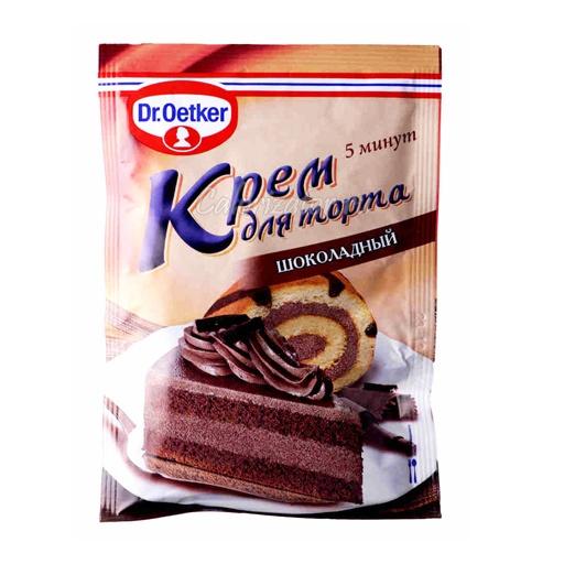 Крем для торта Dr.Oetker шоколадный