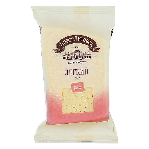 Сыр Брест-Литовск Лёгкий 35%