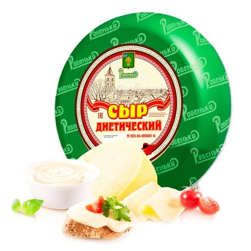 Сыр Ровеньки Диетический 20%