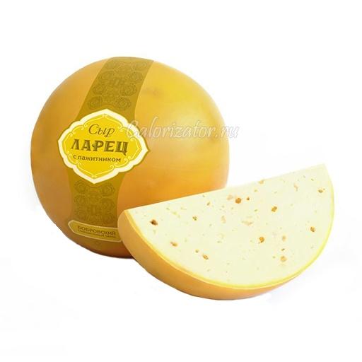 Сыр Ларец с пажитником