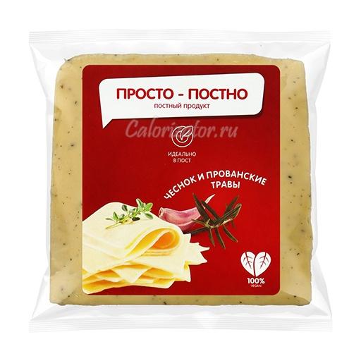 Сырный продукт Просто-Постно со вкусом сыра с прованскими травами и чесноком