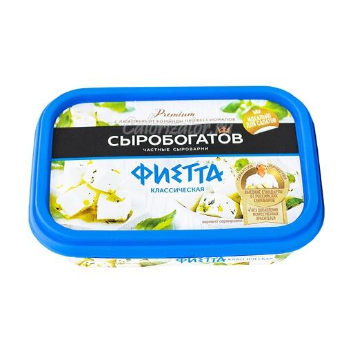 Сырный продукт Сыробогатов Фиетта классическая