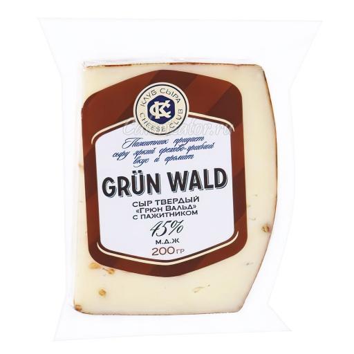 Сыр Грюн Вальд твердый с пажитником 45%