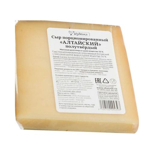 Сыр Избёнка (ВкусВилл) Алтайский полутвёрдый 50%