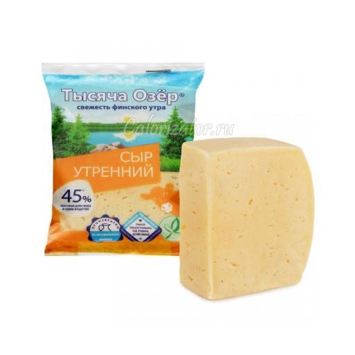 Сыр Тысяча Озер Утренний 45%