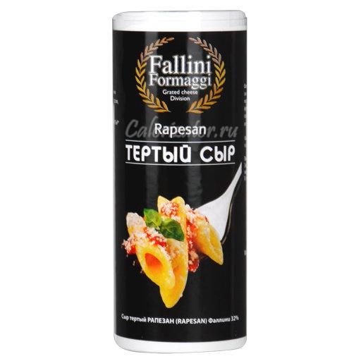Сыр Fallini Rapesan тёртый