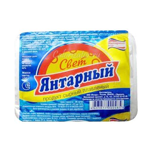 Сыр Янтарный плавленый