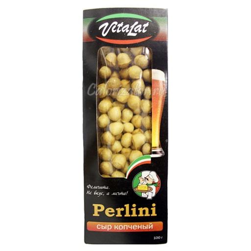 Сыр Перлини копченый