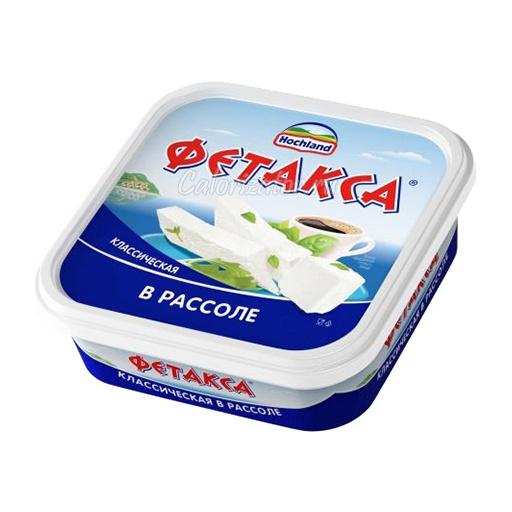 Сыр Hochland Фетакса Классическая в рассоле 45%