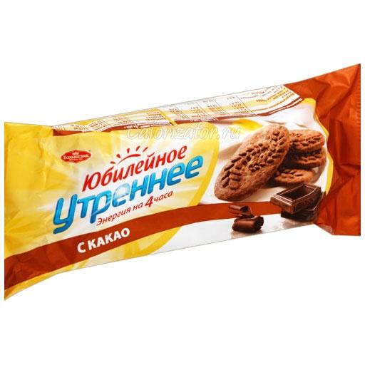 Печенье Юбилейное утреннее с какао