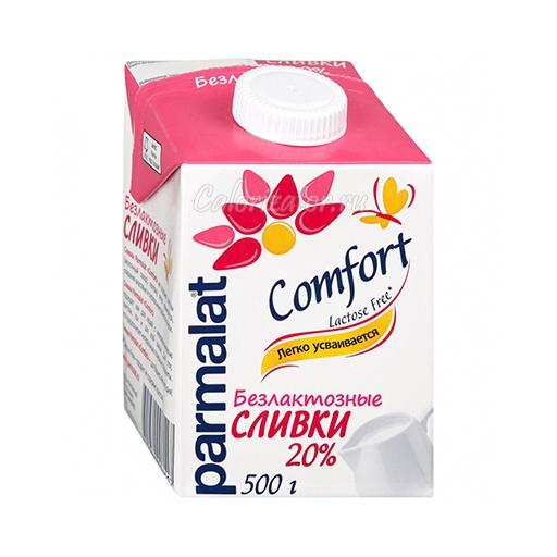 Сливки Parmalat Comfort безлактозные 20%