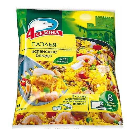 Блюдо испанское Паэлья 4 сезона