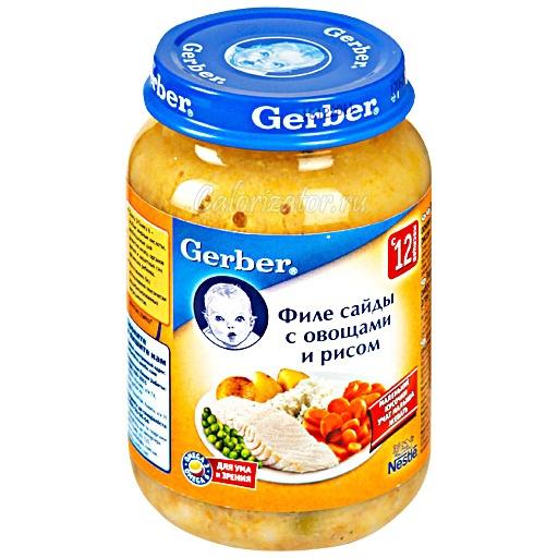 Пюре Gerber Филе сайды с овощами и рисом