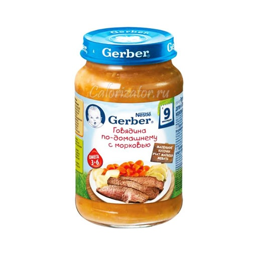 Пюре Gerber Говядина по-домашнему с морковью
