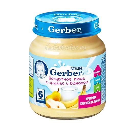 Йогуртное пюре Gerber с грушей и бананом