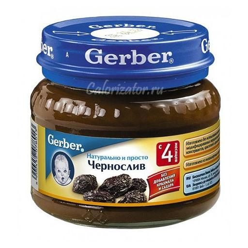 Пюре Gerber Чернослив