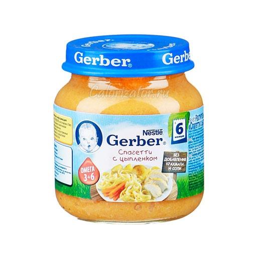 Пюре Gerber Спагетти с цыпленком