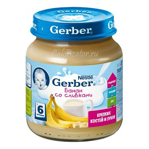 Пюре Gerber Банан со сливками