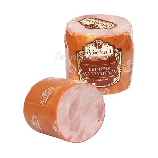 Ветчина Рублёвский Для завтрака из свинины