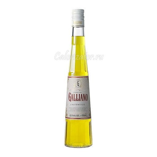 Ликёр Galliano