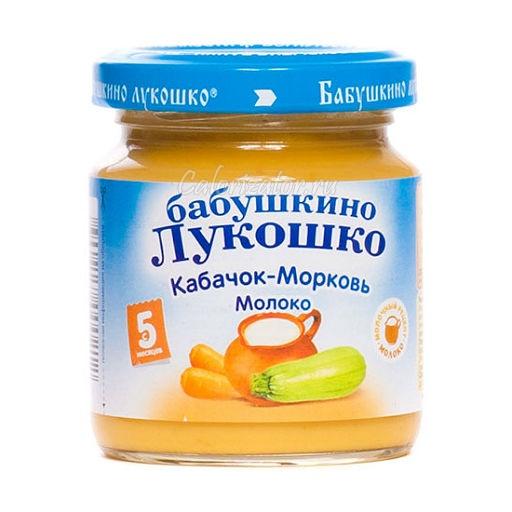 Пюре Бабушкино Лукошко Кабачок-Морковь Молоко