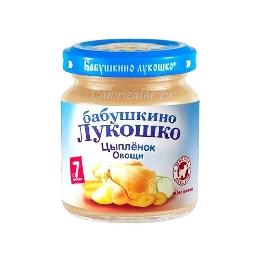 Пюре Бабушкино Лукошко Цыплёнок Овощи