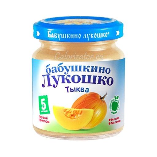 Пюре Бабушкино Лукошко Тыква