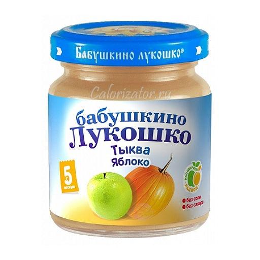 Пюре Бабушкино Лукошко Тыква Яблоко