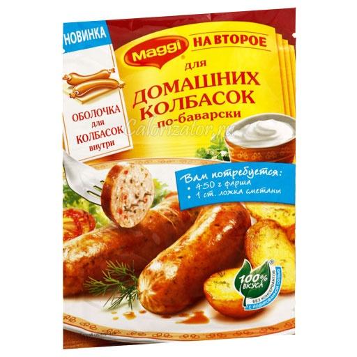 Приправа Maggi На второе для домашних колбасок по-баварски