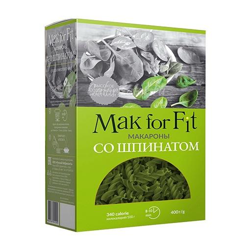 Макароны MakForFit со шпинатом