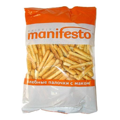 Хлебные палочки Manifesto с маком
