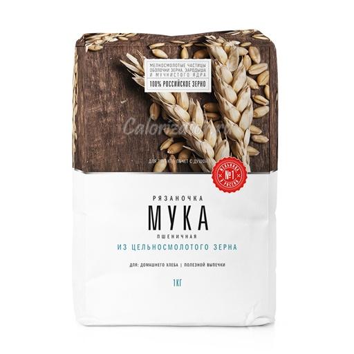 Мука пшеничная из цельносмолотого зерна Рязаночка