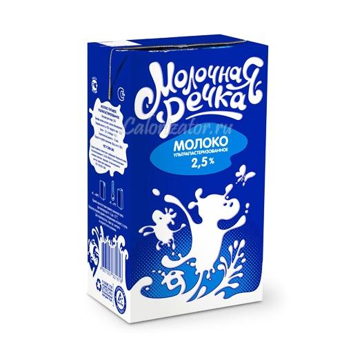 Молоко Молочная речка ультрапастеризованное 2.5%
