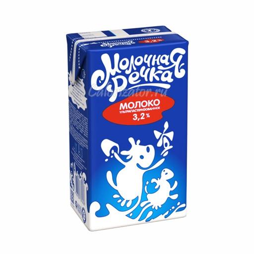 Молоко Молочная речка ультрапастеризованное 3.2%