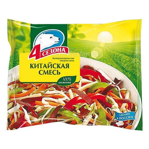 Овощная смесь 4 сезона Китайская