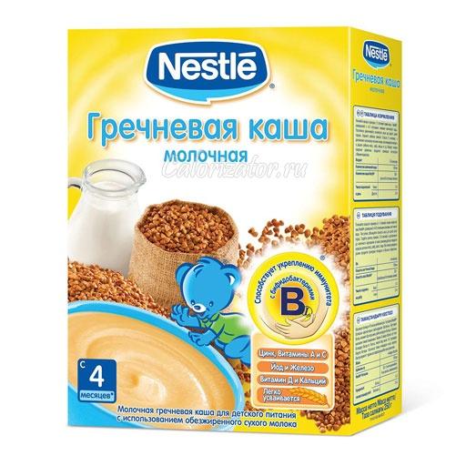 Гречневая каша Nestle молочная
