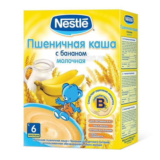 Пшеничная каша Nestle молочная с бананом