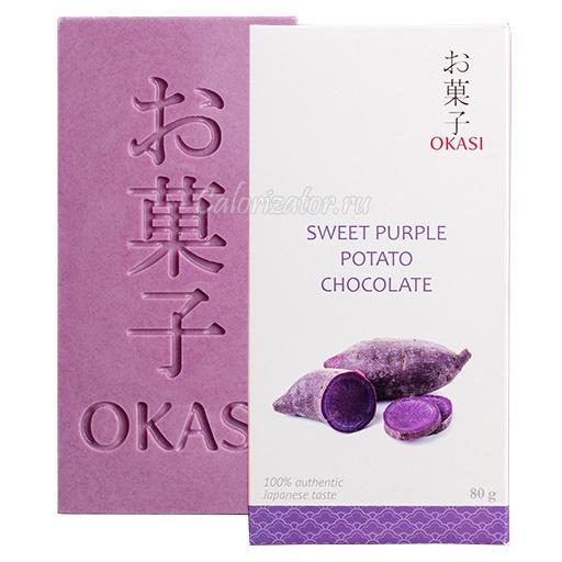 Шоколад Okasi с фиолетовым бататом
