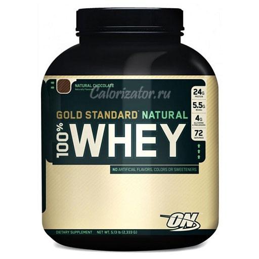 Протеин Optimum 100% Whey Gold Standard Natural
