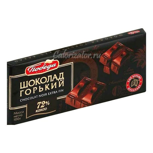 Шоколад Победа вкуса 72% горький