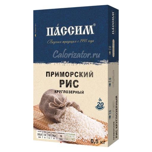 Рис Пассим круглозёрный Приморский