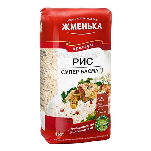 Рис Жменька Супер Басмати