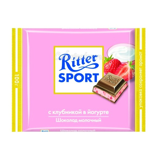 Шоколад Ritter Sport молочный с клубникой в йогурте