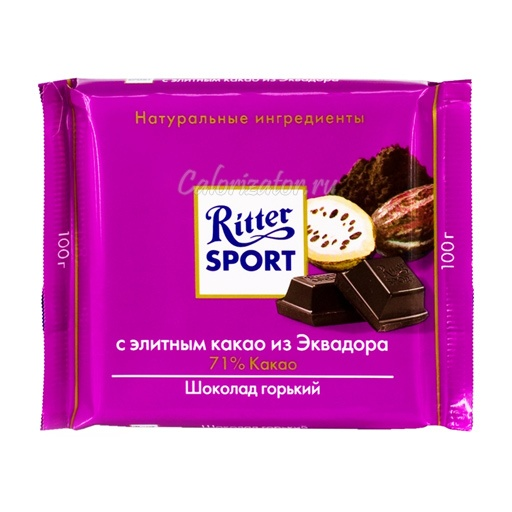 Шоколад Ritter Sport горький с элитным какао из Эквадора