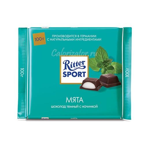 Шоколад Ritter Sport темный с мятой