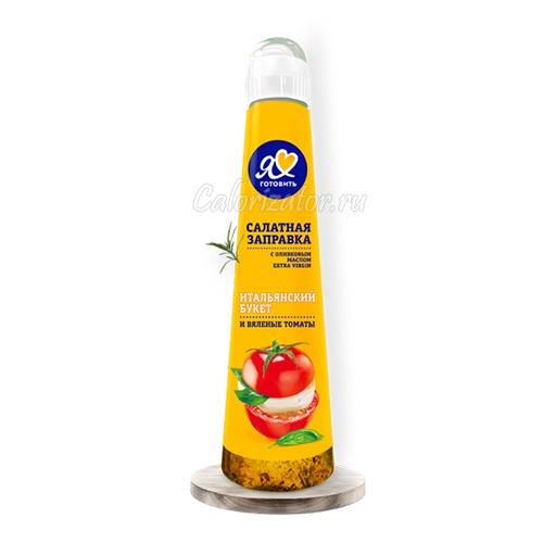 Заправка Я люблю готовить салатная Итальянский букет и вяленые томаты - калорийность, полезные свойства, польза и вред, описание.