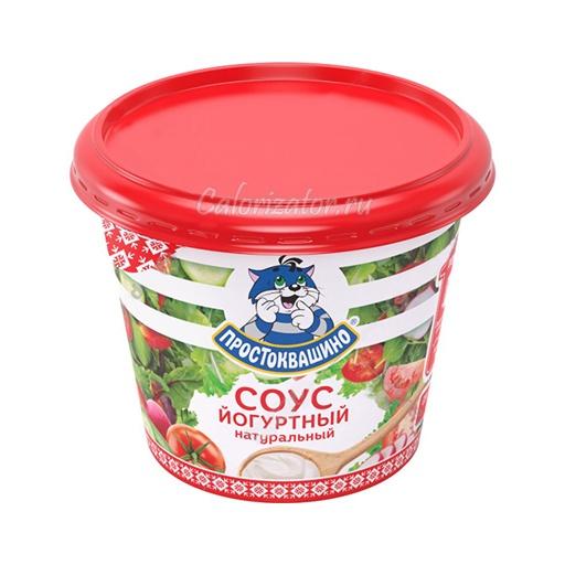 Соус йогуртный Простоквашино 2.5%